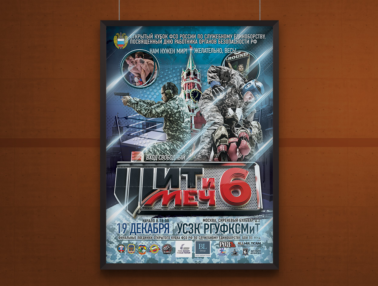 Poster_05_01