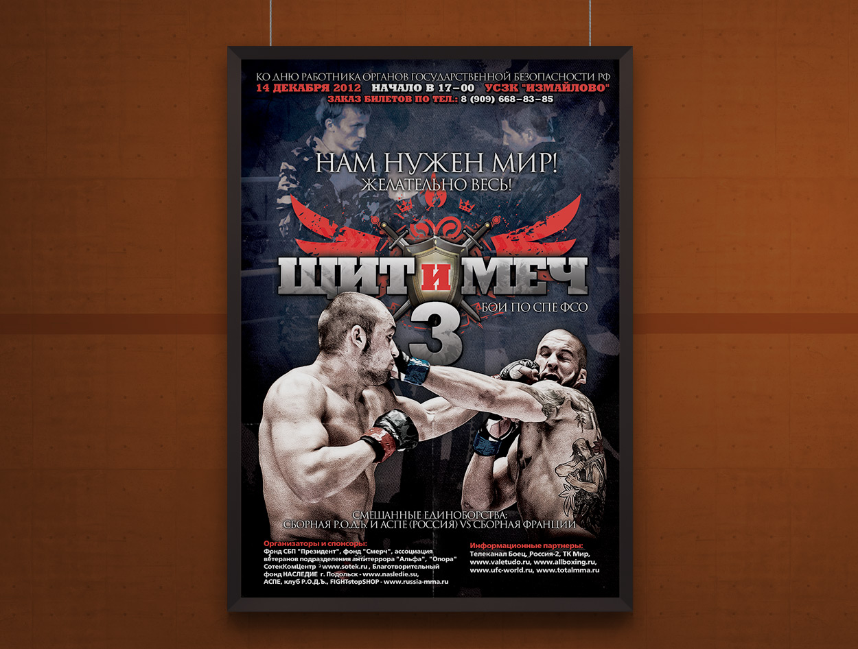 Poster_05_02